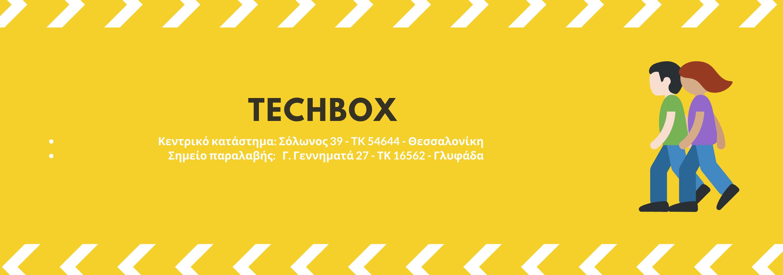 Παραγγελίες από το φυσικό μας κατάστημα Techbox Σόλωνος 39 (περιοχή Μπότσαρη) Θεσσαλονίκη 54644