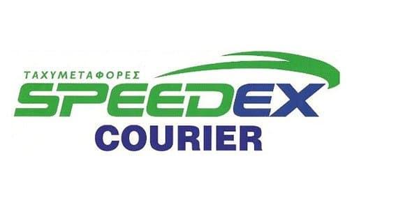 Speedex ταχυμεταφορές